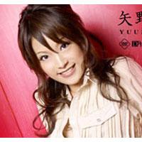 レッドホットジャム Vol.71 モデルコレクション : 矢野優奈