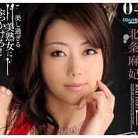 【北条麻妃無修正動画】ぶっかけ熟女 Vol.3 : 北条麻妃