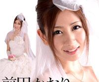 【無修正】逃げ出した花嫁 ~あなたの声があなたの顔が忘れなくて~ 前田かおり