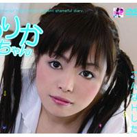 純白女子高生 ロリコレ Vol.1 : ゆりかちゃん