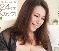 【エロ動画】爆乳痴女きみこ顔出し! 叶紀美子