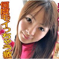 【無修正】エッチな4610 織田彩佳 22才