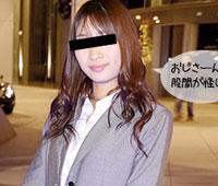 天然むすめ 素人ガチナンパ ~バス待ちのOLをナンパしちゃいました~ 水沢理恵 21歳