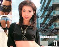 【エロ動画】美脚×ローライズ短パン×露出デート 加藤ツバキ
