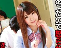 【エロ動画】学校一の美少女をボーッと眺めていたら目があったので怒られると思ったら… 川村まや