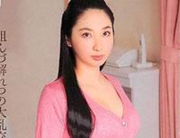 【エロ動画】奥様は底無し性欲のエロ妊婦 新井美貴 24才
