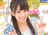 【エロ動画】はれのちせっくす ゆりちゃんのお天気お姉さん 篠宮ゆり