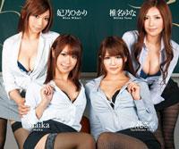 【エロ動画】私立ガチハメ痴女学園!4人の女教師が生徒をエロ教育!