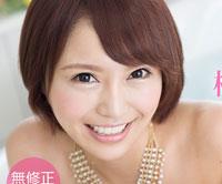 極上泡姫物語 Vol.35 双葉みお