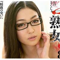 【無修正】ぶっかけ熟女 Vol.8 : 江波りゅう
