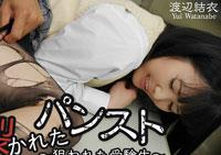 【モロ動画】引き裂かれたパンスト ~狙われた受験生~ 渡辺結衣