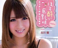 【無修正】キャットウォーク ポイズン 103 ほろ酔い巨乳娘 : 北川瞳