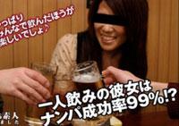成功率が高い居酒屋ナンパって記事を読んだことがあったので一人で居酒屋で飲んでる娘に声をかけてみた 芹菜ゆき