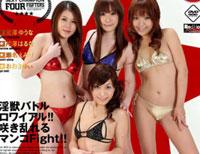 【無修正】Red Hot Jam Vol.001 H-1 ファイターズ 宮澤ゆうな 芹沢はるな 瀬名えみり おおきゆい