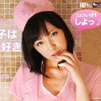レッドホットジャム Vol.275 ~肉食女子はコスプレ好き~ : 大倉彩音