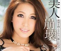 【無修正】ラフォーレ ガール Vol.43 美人崩壊 : 水野葵