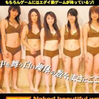【無修正】イエローズ Vol.4 スペシャル版 人気投票発表! : 素人娘10人