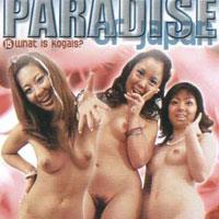 パラダイス オブ ジャパン vol.15 リンカ、キョーコ、エリ