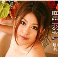 レッドホットジャム Vol.88 : 羽田未来