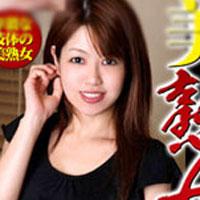 レッドホットジャム Vol.194 美熟女画報 : 南野リカ