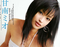【無修正】Sky Angel Vol.052 甘南ミオ