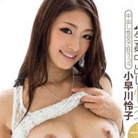 【無修正】S Model 92 爆乳絶倫美女と生姦中出し性交 小早川怜子