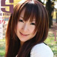 【無修正】カミカゼ ストリート Vol. 13 : 里山加与