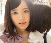 【無修正】ラフォーレガールVol.46 ~放課後美少女ファイル~ 前田さおり