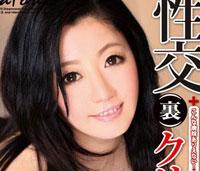 ラフォーレ ガール Vol.48 性交裏クリニック : 和泉紫乃