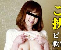 上品な顔立ちと美巨乳のギャップは好きですか? 高倉美千子 45歳