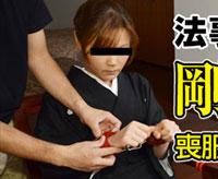 パコパコママ 24 人妻なでしこ調教~喪服を剥いたら剛毛でした~ 三浦智子 32歳