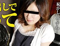 困惑した視線と独特のエロオーラが魅力の人妻 ~何をされてもカメラ目線~ 村田志穂 28歳