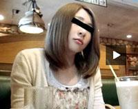 ファミレスで神待ちしている家出娘を攻略 水嶋奈央 18歳