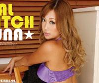 【無修正】レッドホットジャム Vol.344 Model Collection : 瑠菜 早川メアリー