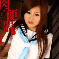 【無修正】レッドホットジャム Vol.112 : 石川鈴華