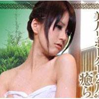 レッドホットジャム Vol.252 ~温泉宿で大乱交~ : 極上美女 希咲あや, 瞳りん