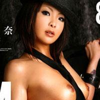 レッドホットフェティッシュコレクション Vol.82 : 水城麗奈