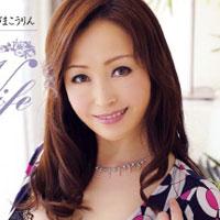 【無修正】好色妻降臨 Vol.22:美山蘭子
