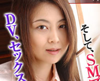 【モロ動画】東京M妻緊縛2 ~ブログに綴る心の間~ 美沙