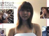 トップアイドル 完全ファイル Vol.2 : 久保田ジュン