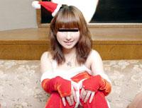 【無修正】純コス☆ 黒サンタのコスチュームでえっち ハナ18歳