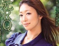 【エロ動画】元RQのワケあり若奥様 『夫の名前を呼ばせて中出し!』 近藤沙紀子