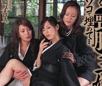 【エロ動画】義理の喪服三姉妹、心のスキマはアソコで埋めて…。 北島玲 橘未稀 堀口奈津美
