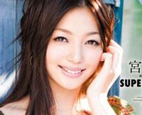 【エロ動画】SUPER GIRL DEBUT 宮下リカ