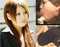 【無修正】某有名企業OLの侵入強姦 杉田弥生
