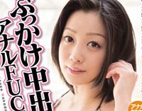 【エロ動画】ぶっかけ中出しアナルFUCK!小向美奈子