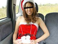 【無修正】天然むすめ サンタ衣装でティッシュ配りをする女子をナンパしてカーセックス 夢野華 20歳