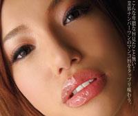 【エロ動画】美しいタラコ唇の接吻とフェラチオ 阿利希カレラ