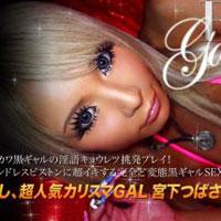 【無修正】宮下つばさ Black Gal Emotion No.1 フルハイビジョン vol.02