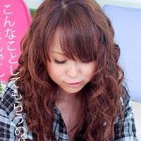 【無修正】葉山潤子 S級女優にちんぐりされて